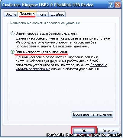 ubah format fat32 ke ntfs форматирование ntfs fat 32 перевод флешки из fat 32 в