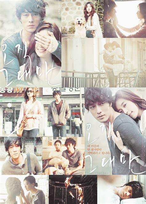 sad movie korean drama always only you my favorite of so ji sub s and han hyo