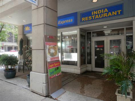 mr currys mr currys restaurant st louis mo