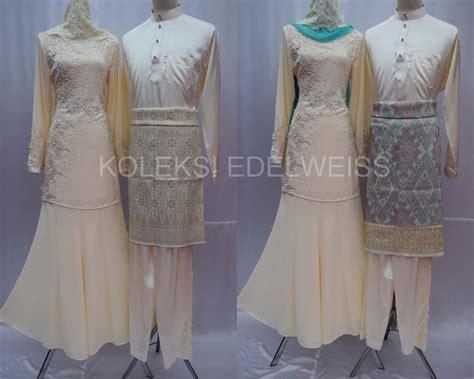 Baju Dc Putih koleksi edelweiss baju pengantin baju nikah dan tunang muslimah terkini