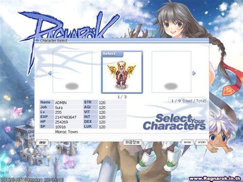 Ragnarok Offline Eps 15 2 Memory Record With New Do Diskon pc mmorpg ragnarok offline ep13 3 class3 ครบท กอาช พ สก ลแปลไทย100 ต ดต งง าย