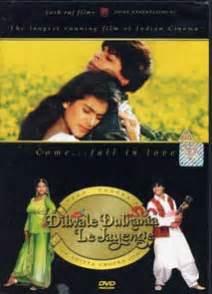 download lagu soundtrack film india lama yayo lagu soundtrack film india dilwale dulhania le