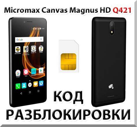 canvas hd pattern unlock buy micromax canvas magnus hd q421 network unlock code