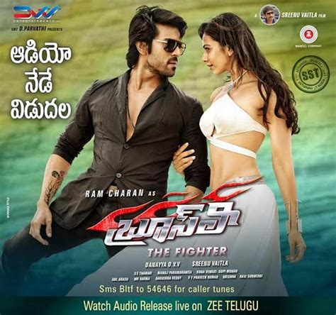 bruce lee telugu movie biography grand audio launch of brucelee today ram charan