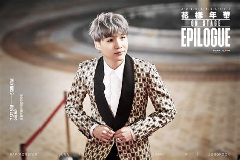 Bts Epilogue | picture 2016 bts live 화양연화 on stage epilogue