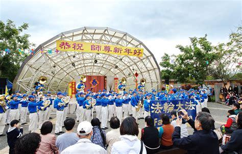 new year greetings in taiwan taipei taiwan a sincere new year s greeting to master li