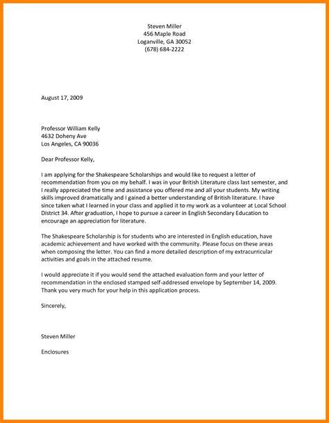Recommendation Letter Request Student 5 recommendation letter request homed