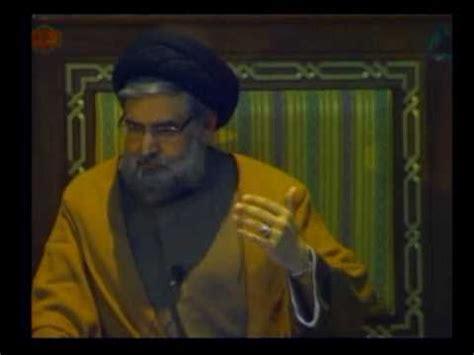 biography of imam bonjol in english the life of imam hasan al askari as sayyid muhammad