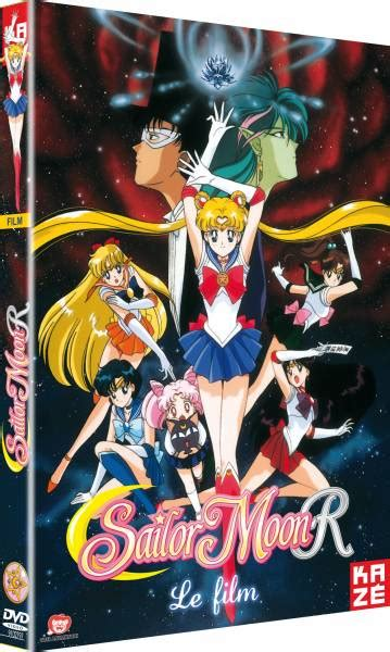 Film Lawas Sailor Moon | sailor moon films anime film manga news