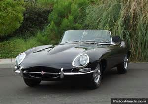 Used Jaguar E Type Object Moved