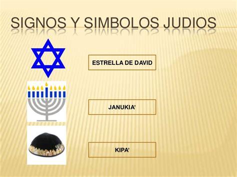 imagenes simbolos judaismo judaismo