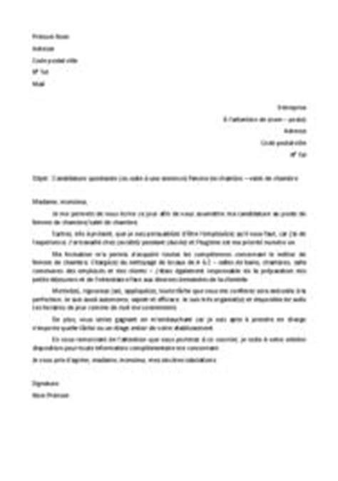 lettre de motivation femme de chambre d饕utant application letter sle modele de lettre de motivation