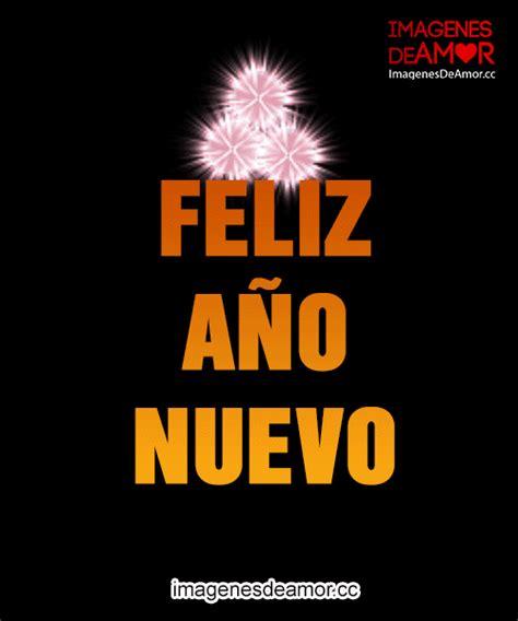 imagenes con movimiento feliz año nuevo 15 im 225 genes gif de feliz a 241 o nuevo con movimiento