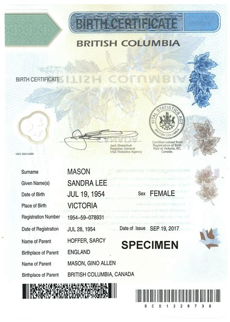 canadian full birth certificate birth certificates province of british columbia