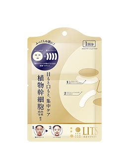 Lits Revival Stem Plus 50ml revival stem power mask 植物幹細胞コスメ リッツ lits