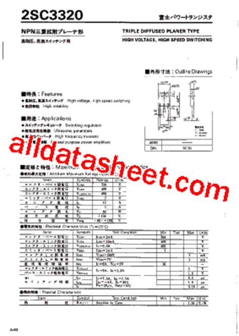 et191 transistor datasheet 2sc3320 datasheet pdf fuji electric