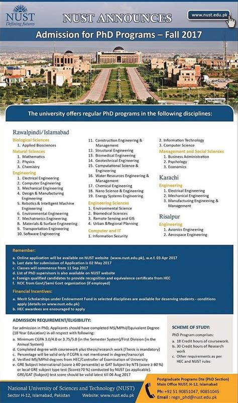Nust Mba Admission by Nust Admission Announcement For Phd Programs Fall 2017
