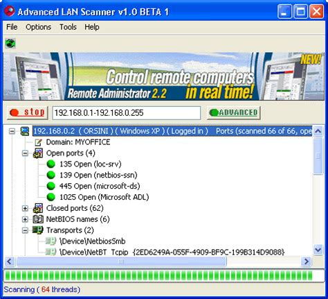local network port scanner advanced lan scanner 1 0 how to hack