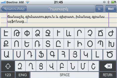 yahoo layout change ipad change ipad keyboard layout