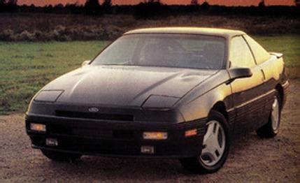 old car repair manuals 1990 ford probe head up display car 1989 images usseek com