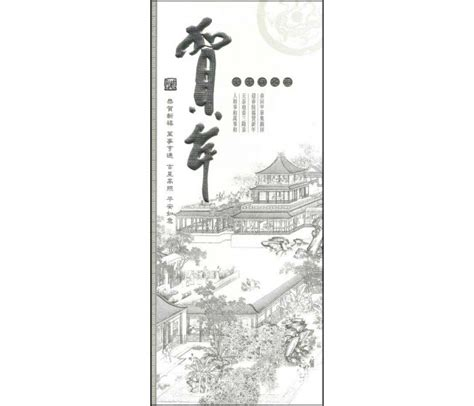 Gift Card Palace - chinese new year cards palace etchings 12 pack oriental gifts from got bonsai