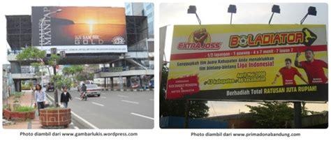 gambar reklame contoh gambar reklame musica theme v2