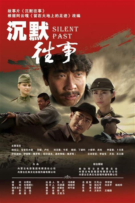 chinese film online free the past 2013 movie online free watch movies online