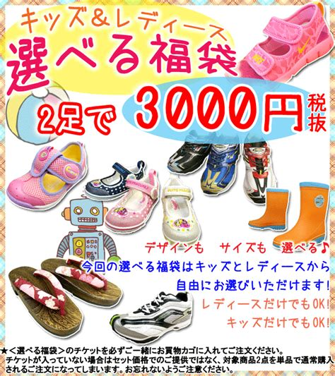 Boots Of Your Choice by Shoemartworld Rakuten Global Market 171 Grab Tickets Of