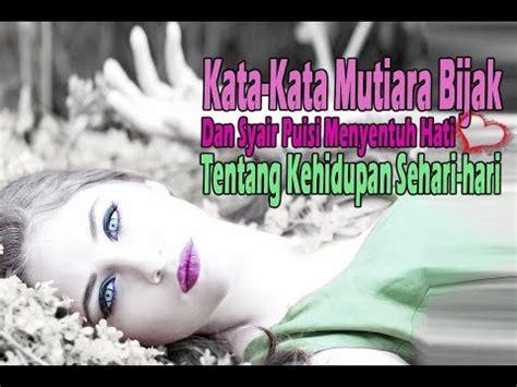 kata kata mutiara bijak  syair puisi menyentuh hati