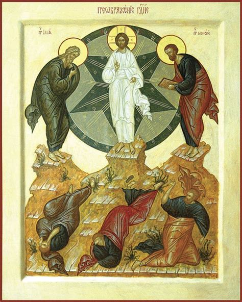 church of the virgin transfiguration of jesus 17 best images about daily commemorations on pinterest