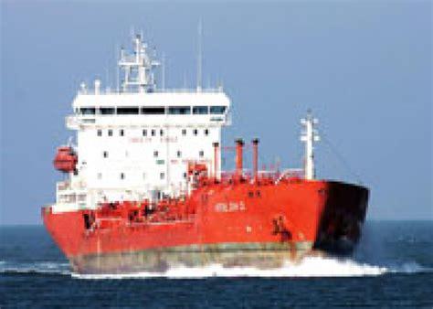 libreria giuridica genova tutela pi 249 forte per chi chiede il sequestro di una nave