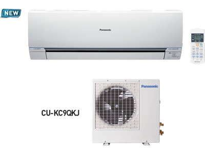 Ac Panasonic Pc9qkj harga panasonic cs kc9qkj murah indonesia priceprice