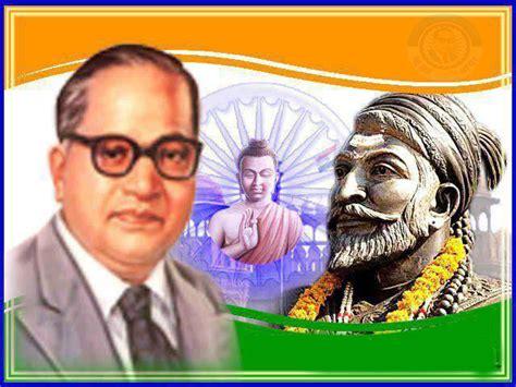 Munge dr babasaheb ambedkar bhimrao ramji ambedkar