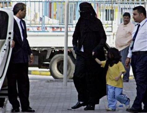 Abaya Hitam Arab Saudi Kode A 01 mortlake on the schuylkill january 2006
