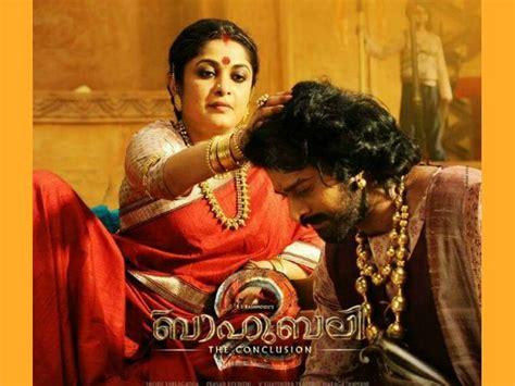baahubali kerala box office prabhas movie performs well baahubali 2 box office 85 days kerala collections filmibeat
