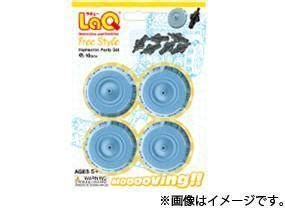 Laq Hamacron Part Kit expand free style and parts smartypants toys