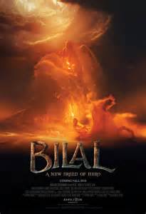 bilal    cg feature produced  united arab