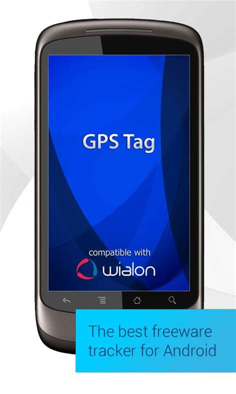 gps tag gps tag for android gps tag 1 6 61 14 10 2013