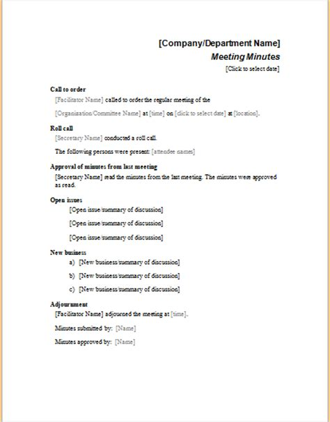club commission requires meeting minutes as of feb 11