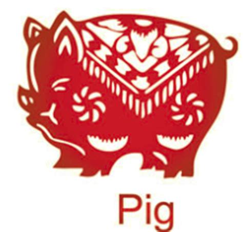 new year 2015 horoscope boar zodiac pig outlook and feng shui tips in 2015