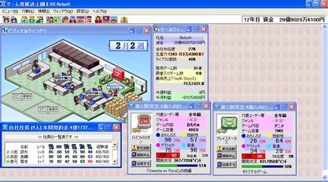 mod game dev story kairosoft ver 2 0 8 libre boards overview for wardrich