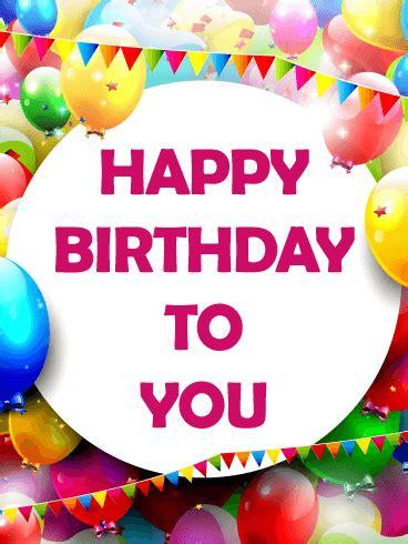 fun birthday party card birthday greeting cards  davia