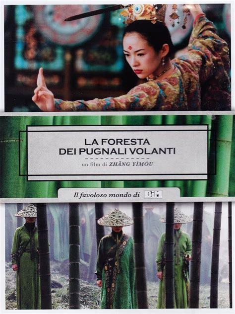 foresta pugnali volanti la foresta dei pugnali volanti 2004 completo italiano