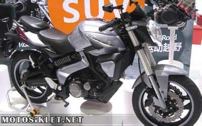 cin uluslararasi motosiklet fuari