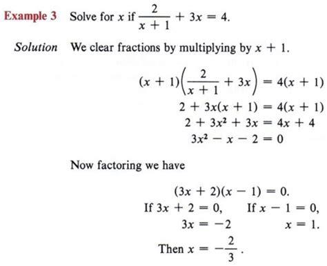 Solve By Factoring Worksheet by 100 Solving Quadratic Equations By Factoring Worksheet