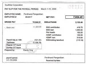 payslip philippines template 2 3 month payslip loan