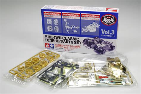 Part Mini 4wd Tamiya Flat Material Set improve your tamiya mini 4wd performance with tune up parts fromjapan co jp