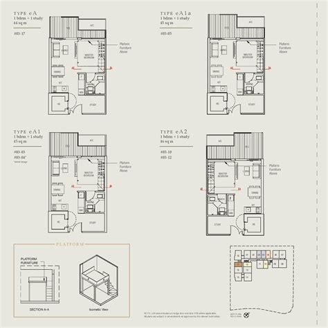 Midtown Residences Floor Plan | 1 bedroom study the midtown and midtown residences