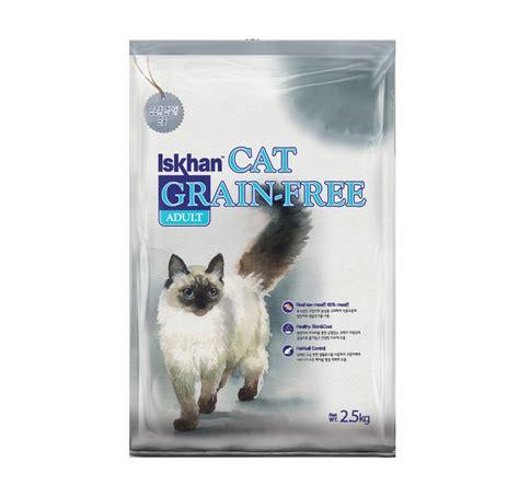 Makanan Kucing Iskhan Cat Grain Free 25 Kg Iskhan Cat Grain Free 2 5 Kg Makanan Kucing