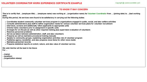 certification letter for volunteer work volunteer coordinator work experience certificate sle